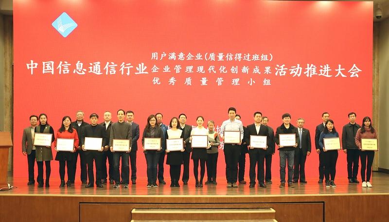 10QC小组代表领奖1.jpg