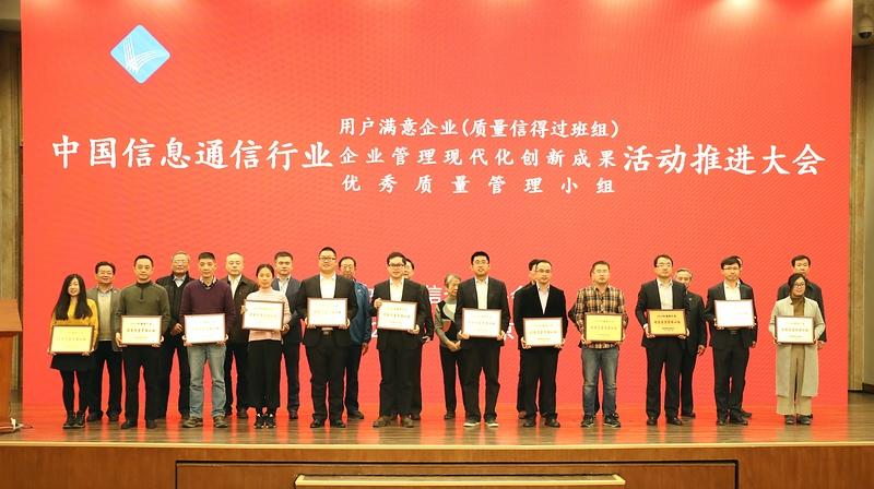 11QC小组代表领奖2.jpg