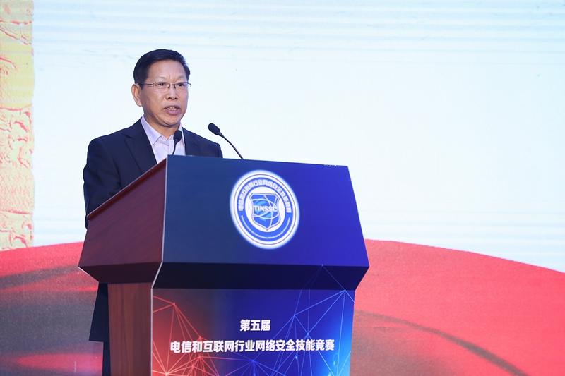 中国通信企业协会副秘书长柏国林致辞.jpg