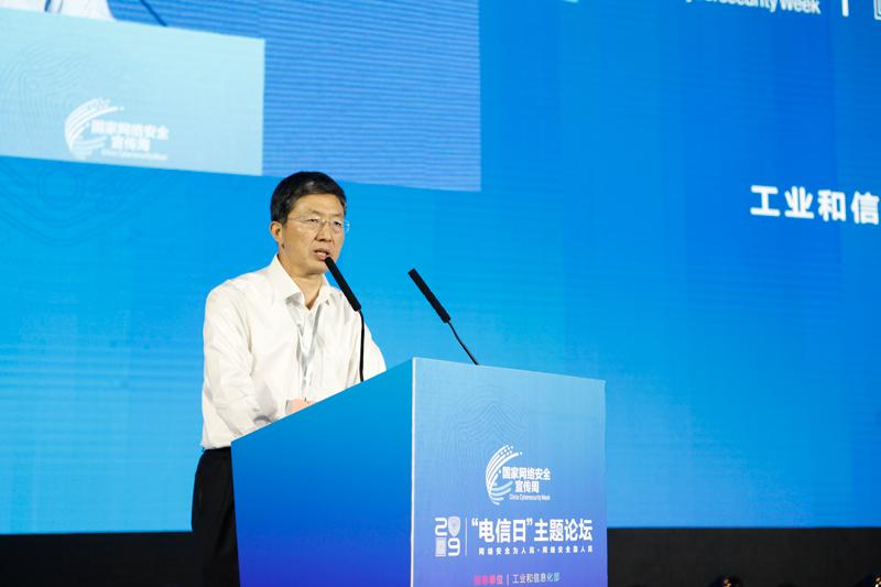 照片2:赵志国局长.jpg